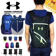 (UPDATE) NEW Dynamic Design▶UNDER ARMOUR Waterproof Backpack◀Sports Backpack/Travel Bag/Bicycle Bag/ Soccer Basketball Bags/ Unisex-5 styles