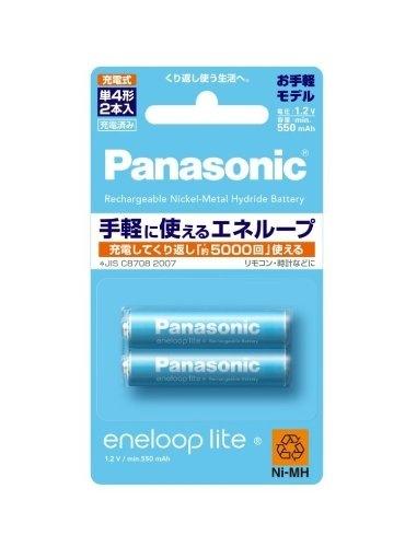 【メール便発送】パナソニック エネループ 単4形 2本パック BK-4LCC/2 00018143