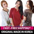 ►2015 S/S New Arrivals ►ORIGINAL MADE IN KOREA ►FREE SHIPPING*  ►Korean Women Casual Dress Tops Leggings Pants Shorts Skirts Blouse T-Shirts Mini Midi Maxi Long Lace Plus size Toki Choi Style