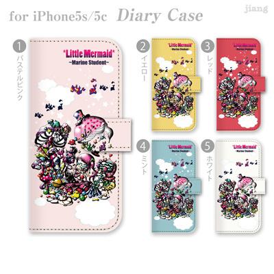 ジアン jiang ダイアリーケース 全機種対応 iPhone6 Plus iPhone5s iPhone5c AQUOS Xperia ARROWS GALAXY ケース カバー スマホケース 手帳型 イラスト 童話 人魚姫 25-ip5-ds0008-zen 10P06May15の画像