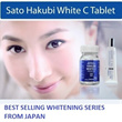 [SATO HAKUBI] White C 180 Tablets / 360 Tablets *** Choose Your Free Hakubi Drinks***/ Skin Brightening and whitening from within/ Safe and Effective/ EXP C360 SEP16 /DRINK JUN16 /C180 May16