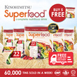 Kinohimitsu Superfood+ (500g/Tin) x 5 PACKS GET 1 FREE   22 Multigrains Cereal Drink OVER 60000 SOLD