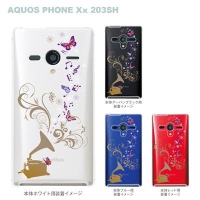 【AQUOS PHONEケース】【203SH】【Soft Bank】【カバー】【スマホケース】【クリアケース】【クリアーアーツ】【フクロウ】 09-203sh-th0005の画像