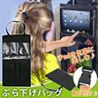 送料無料 3PCS バックシート ポケット付き iPad ヘッドレストホルダー タブレット 財布 ケース トラベルキット カーシート