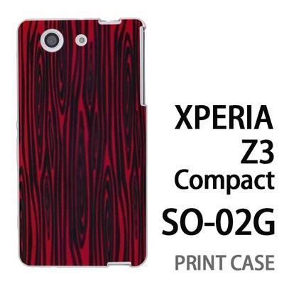 XPERIA Z3 Compact SO-02G 用『1201 木目 赤』特殊印刷ケース【 xperia z3 compact so-02g so02g SO02G xperiaz3 エクスペリア エクスペリアz3 コンパクト docomo ケース プリント カバー スマホケース スマホカバー】の画像