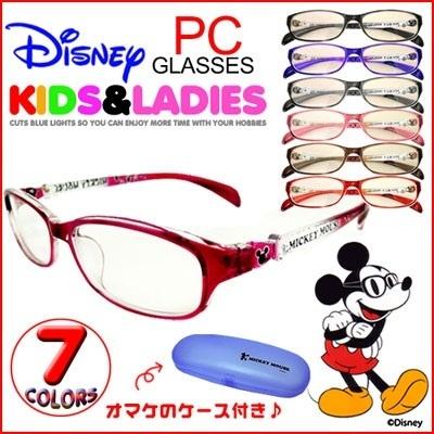 Disney ディズニー ミッキー パソコンメガネ (PC眼鏡) UV400対応 NF1304 (キッズ、レディース用)の画像