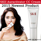 2015 New★ SKII Auractivator CC Cream★ 100% Authentic - Ready Stocks Fast Shipping