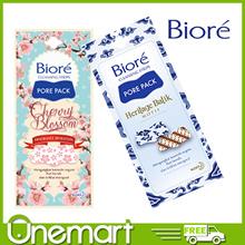 [BIORE] Pore Pack 4s Batik Motif/Cherry Blossom