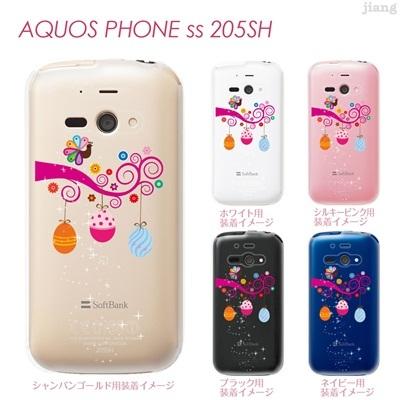 【AQUOS PHONE ss 205SH】【205sh】【Soft Bank】【カバー】【ケース】【スマホケース】【クリアケース】【クリアーアーツ】【クジャクとタマゴ】 22-205sh-ca0101の画像