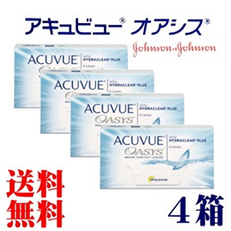 【メール便送料無料】アキュビューオアシス 4箱セット 2週間使い捨てコンタクトレンズ 2WEEK(6枚/1箱)