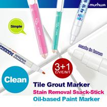 ★2+1★3+1★Event★Tile Grout Marker★Paint Marker★Tile Line Reform Coated White Color Cleaner Bathroom