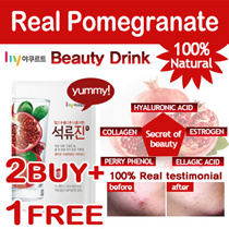 [ BEAUTY DRINK] buy2+GET 1 FREE/ REAL POMEGRANATE (1x15 PCS) / Collagen/Vitamin C/Hyaluronic acid