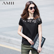 Amii refreshing minimalist 2016 spring and summer wild fight asymmetrical lace T-shirt big yards female 11,620,337 (March 30 lightning delivery)