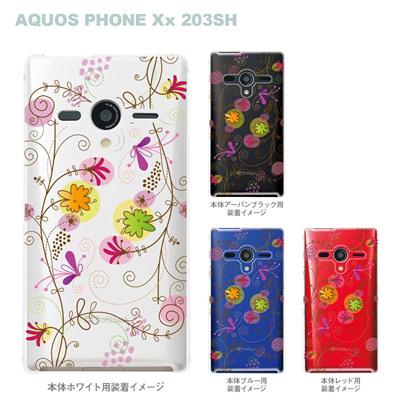 【AQUOS PHONEケース】【203SH】【Soft Bank】【カバー】【スマホケース】【クリアケース】【フラワー】 22-203sh-ca0029の画像