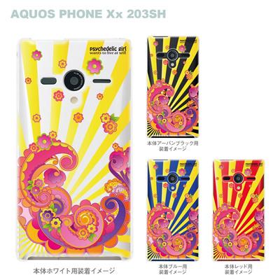 【AQUOS PHONEケース】【203SH】【Soft Bank】【カバー】【スマホケース】【クリアケース】【クリアーアーツ】【psychedelic girl】 21-203sh-ps0005の画像