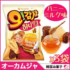 【3袋セット】韓国大人気 オリオン オーカムジャハニーミルクの味 50gx3袋セット ◆ オリジナル【韓国お菓子】