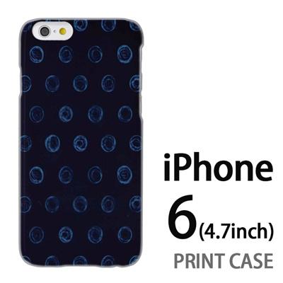 iPhone6 (4.7インチ) 用『1210 毛玉ドット 黒』特殊印刷ケース【 iphone6 iphone アイフォン アイフォン6 au docomo softbank Apple ケース プリント カバー スマホケース スマホカバー 】の画像