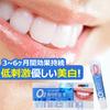 **O2ホワイトニングゲル**  15gの大容量 / 歯のホワイトニングで清潔感UP!  ホワイトニングゲル / 白い歯を管理するためのTOOTH WHITENING GEL !簡単で迅速な効果