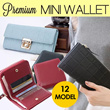 Premium Mini Wallet - 10 Models - Good Quality - Domept Wanita - Dompet Coin - Dompet Kartu