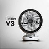 CIRQON V3 Air Circulator Air Science Technology / fans / cooling / heating efficiency UP