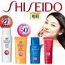 [SHISEIDO SENKA] Mineral Sunscreen SPF50+++ UVA+UVB 40ml /BB Cream SPF41++ 45g /Q10 SPF50++++ Age Care Sunblock 50g - Made in Japan *Direct from Japan*