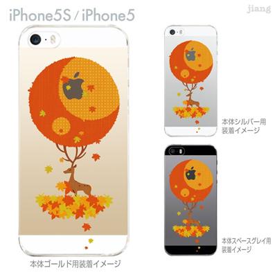 【iPhone5S】【iPhone5】【Clear Arts】【iPhone5sケース】【iPhone5ケース】【カバー】【スマホケース】【クリアケース】【クリアーアーツ】【izumi】【錦秋】 49-ip5s-iz0004の画像