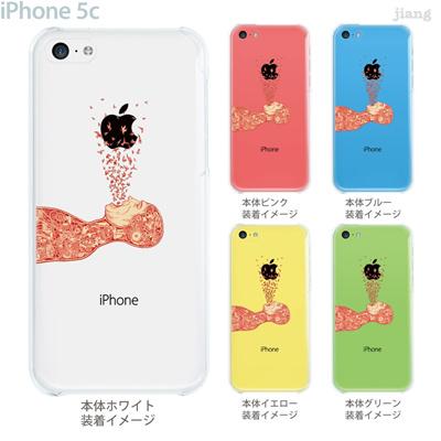 【iPhone5c】【iPhone5cケース】【iPhone5cカバー】【iPhone ケース】【クリア カバー】【スマホケース】【クリアケース】【イラスト】【クリアーアーツ】【ヒューマンロボット】 01-ip5c-zec044の画像