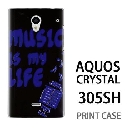 AQUOS CRYSTAL 305SH 用『No3 music is my life』特殊印刷ケース【 aquos crystal 305sh アクオス クリスタル アクオスクリスタル softbank ケース プリント カバー スマホケース スマホカバー 】の画像