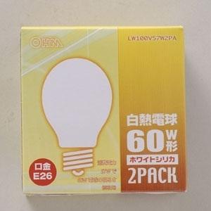 【クリックで詳細表示】OHM シリカ電球 LW100V57W2 2個入