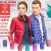 【FREE SHIPPING】Winter jacket  lex【Ultra value】UL TRA LIGHT DOWN /Men Women Children down jacket Foldable down Jacket / Kids down jacket / Travel coat /winter Vest lex / Brand Down jacket/lex