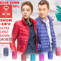 【FREE SHIPPING】Winter jacket  lex【Ultra value】UL TRA LIGHT DOWN /Men Women Children down jacket Fold