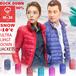 【FREE SHIPPING】Winter jacket  lex【Ultra value】UL TRA LIGHT DOWN /Men Women Children down jacket Fold