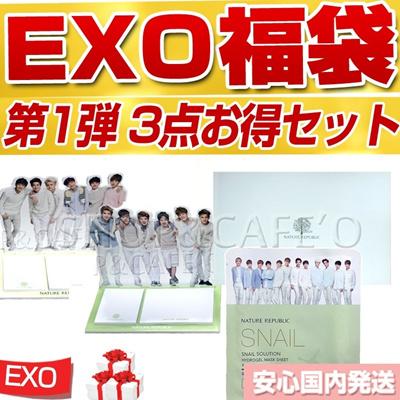EXO福袋3点お得セットl!! (EXOK+Mミニチュアフィギュア付箋付き+EXO 2014 公式写真集+EXOスネイルハイドロゲルマスク1枚)の画像