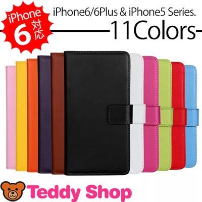 送料無料iPhone6ケース 手帳型ケース iphone6 plus ケース iPhone5s iPhone5c アイフォン5s iPhone5 ケース iphoneケース ブランド iphoneカバー スマホケース レザーケース アイホン5s アイホン6ケース アイフォン6ケース アイフォン6plus 人気 5.5 iphone6plusの画像