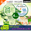 ★Next Day Delivery★Unit Price $2.99~★[NATURE REPUBLIC / 3W Clinic] Aloe Vera 92% Soothing Gel 3pcs /