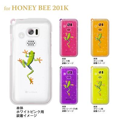 【HONEY BEE ケース】【201K】【Soft Bank】【カバー】【スマホケース】【クリアケース】【カエル】 08-201k-ca0032の画像