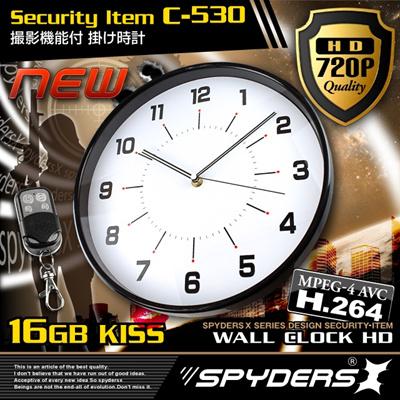 小型カメラ 掛時計型カメラ スパイダーズX (C-530) 720P H.264 1200万画素 16GB内蔵の画像