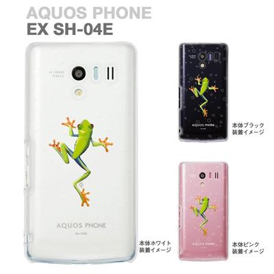 【AQUOS PHONE EX SH-04E】【IGZO】【イグゾー】【ケース】【カバー】【スマホケース】【クリアケース】【クリアーアーツ】【カエル】 08-sh04e-ca0032の画像
