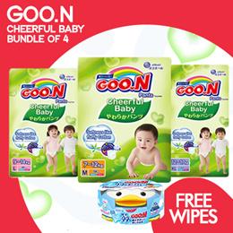 [GOO.N] 【USE QOO10 COUPON!】Cheerful Baby | For Sensitive Baby Skin! HAPPY BABIES WITH GOON!