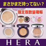 ヘラ[Hera]UV ミストクッション/UV Mist Cushion/ロングステイ/long stay/ウルトラモイスチャUltra moisture/1+1 refill/ファンデーション/パウダーKorea Cosmetic/韓国のコスメ/ゴルドンリ