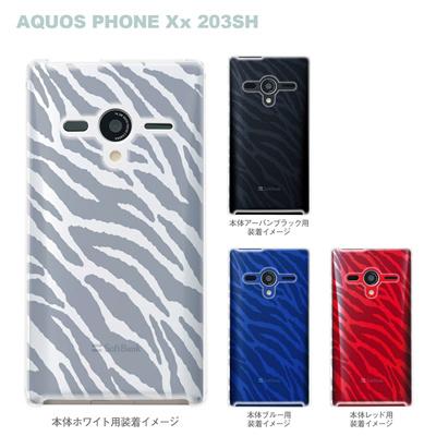 【AQUOS PHONEケース】【203SH】【Soft Bank】【カバー】【スマホケース】【クリアケース】【アニマル】【ゼブラ柄】 22-203sh-ca0034の画像