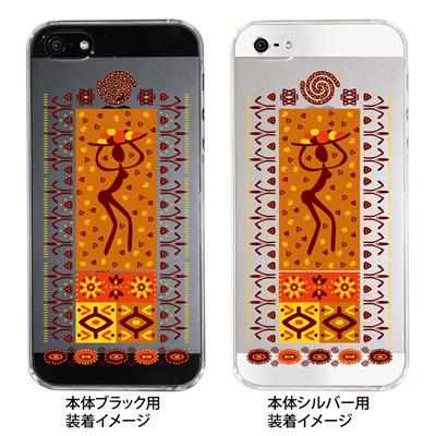 【iPhone5S】【iPhone5】【Clear Fashion】【iPhone5ケース】【カバー】【スマホケース】【クリアケース】【クリアーアーツ】【アフリカンヒーリング】 09-ip5-af0005の画像