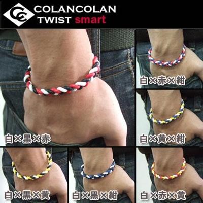 COLANCOLAN(コランコラン) TWIST smart ブレスレット マルチカラーA【マイナスイオンブレスレット】【オーダーメイド】の画像