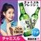 [送料無料] [眞露] チャミスル 360ml x 20本 (1BOX) 「韓国焼酎」 韓国お酒