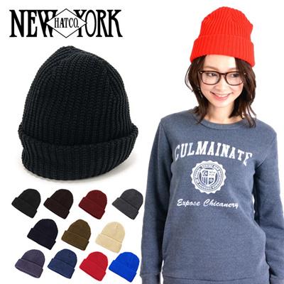 【メール便送料無料/1点まで】ニューヨークハット New York Hat ニットキャップ/ワッチキャップ チャンキーカフ Chunky Cuff 4648 ブランド ファション ぼうし 帽子 通販の画像