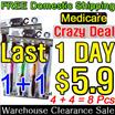 [Crazy Deal] **◆3th RESTOCK◆ 1+1 Medicare Gold Charcoal Nano Toothbrush 4P/Nano Anti-Bacteria coatin