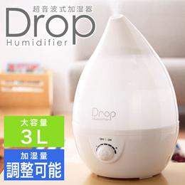 加湿器 超音波 超音波式加湿器 ドロップ Drop Humidifier EMP-015 しずく型 3リットル ライト 光る【送料無料】