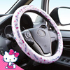 ♡HELLO KITTY♡ 370mm Car Handle Cover 296660 ♡ Heart Tiger Skin Pattern / PVC Car Handle Cover / Neck Comfortable Cushion / ハートタイガースキン柄/ PVCの車のハンドルカバー/ネック快適なクッション [FREE SHIPPING / 送料無料]