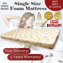 Sea Horse Brand Single Size Foam Mattress | Free Delivery!BEST IN QOO10/5 YEARS WARRANTY