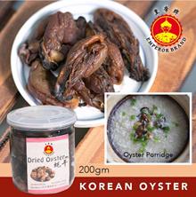 [PORRIDGE SPECIAL] Premium Korea Oyster 200gm Promo!! *Keep Refrigerated*